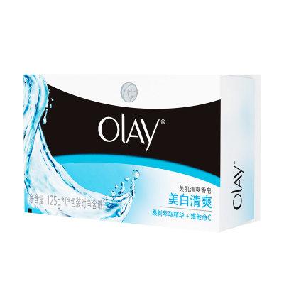 玉兰油美白清爽香皂 125g