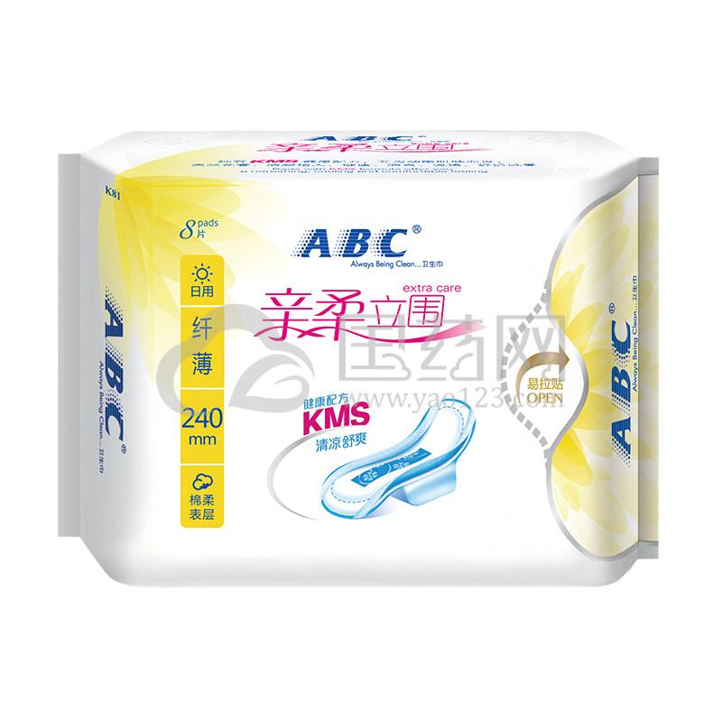 ABC 亲柔立围日用超极薄棉柔卫生巾 8片