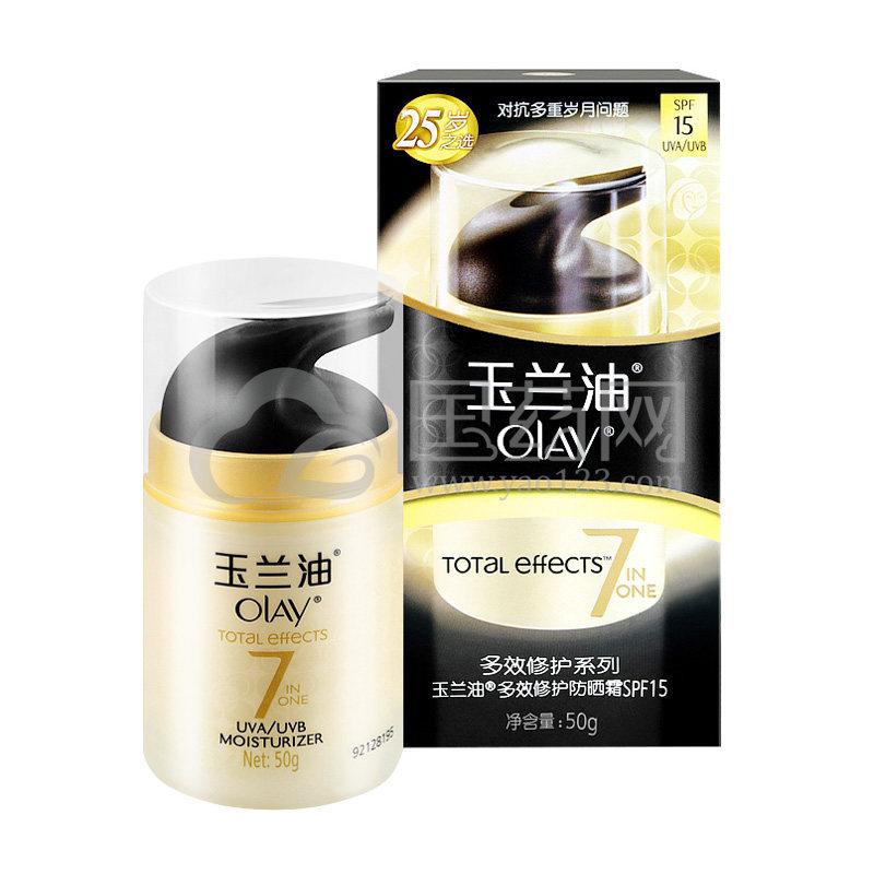 玉兰油多效修护防晒霜 50g