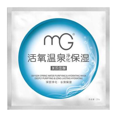 美即 活氧温泉净化保湿面膜