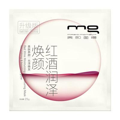 MG/美即 红酒润泽焕颜面膜 25g/片