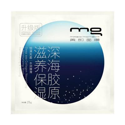 MG/美即 深海胶原滋养保湿面膜 25g