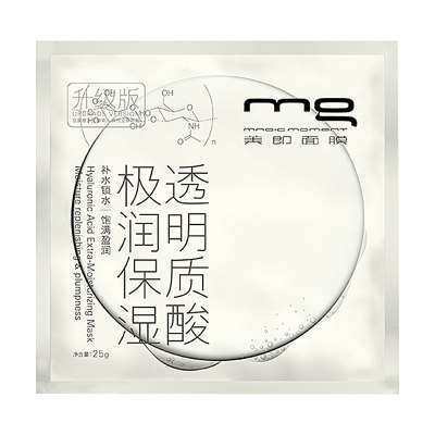 MG/美即 透明质酸极润保湿面膜 25g
