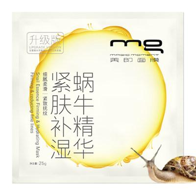 MG/美即 蜗牛精华紧肤补湿面膜 25g