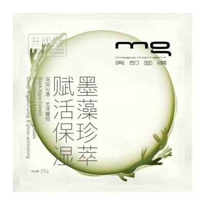 MG/美即 墨藻珍萃赋活保湿面膜 25g