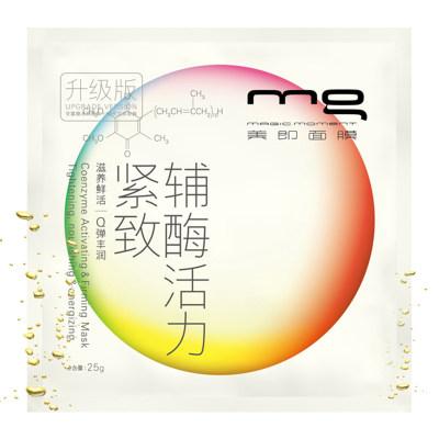MG/美即 辅酶活力紧致面膜 25g