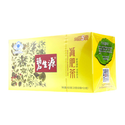 碧生源牌减肥茶 2.5g*25袋