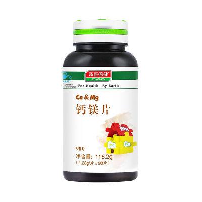 汤臣倍健 钙镁片  1.28g/片*90片