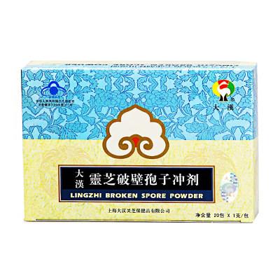 大汉灵芝破壁孢子冲剂 1g*20包