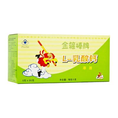 金箍棒L-乳酸钙冲剂 5g*30包