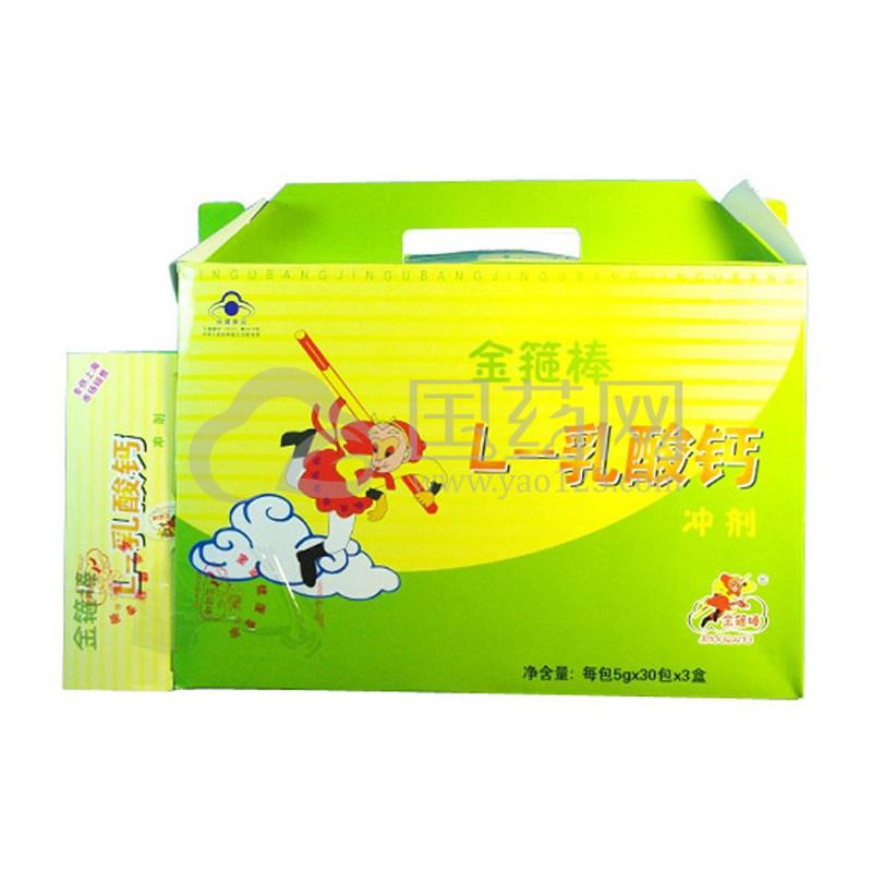 金箍棒乳酸钙冲剂礼盒 5g*30包*3盒