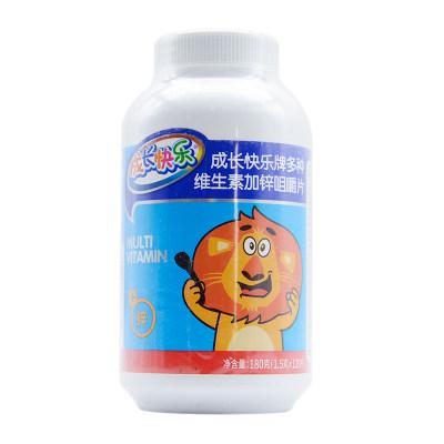 成长快乐牌多种维生素加锌咀嚼片  1.5g/片*120片/瓶