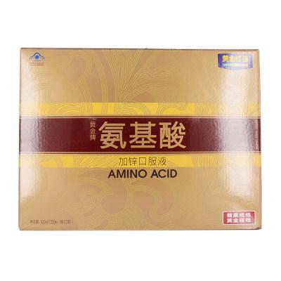 黄金牌氨基酸加锌口服液 250ml/瓶*2瓶