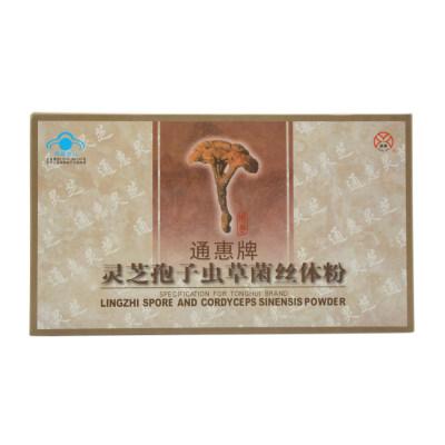 通惠灵芝孢子虫草菌丝体粉 5G*4盒