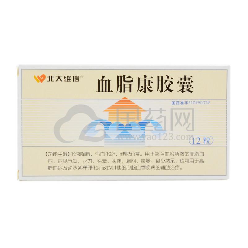 维信 血脂康胶囊 0.3g*12S