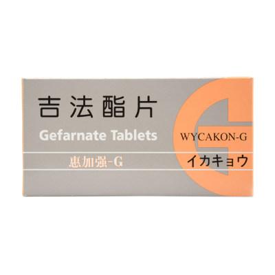 惠加强-G 吉法酯片 50mg*40片/盒