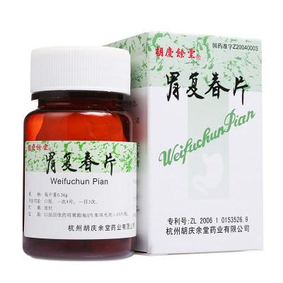 胡庆余堂 胃复春片 0.36g*60片*1瓶/盒