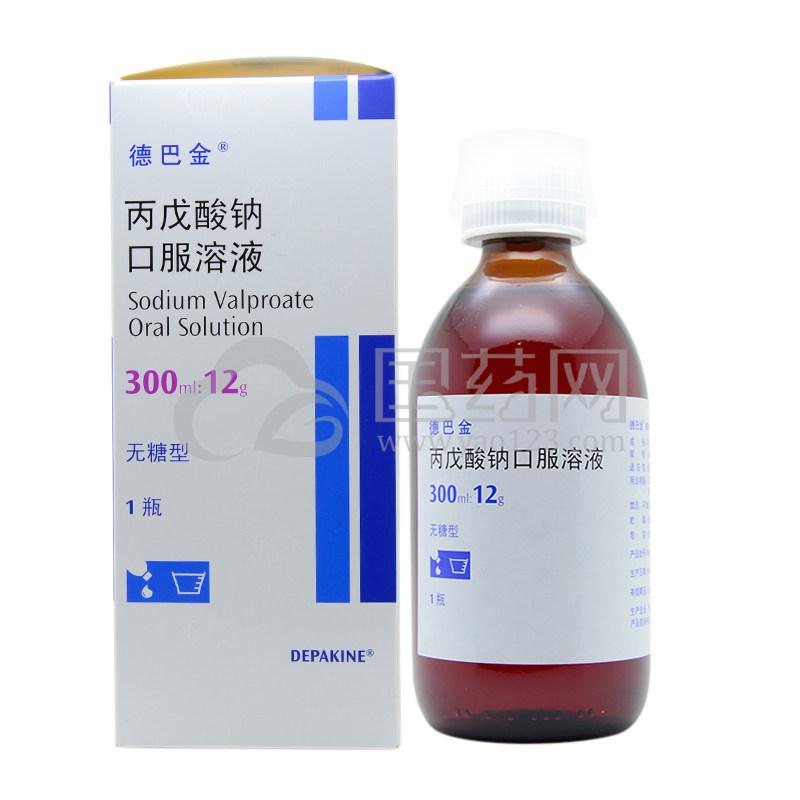 德巴金  丙戊酸钠口服溶液 300ml:12g/盒