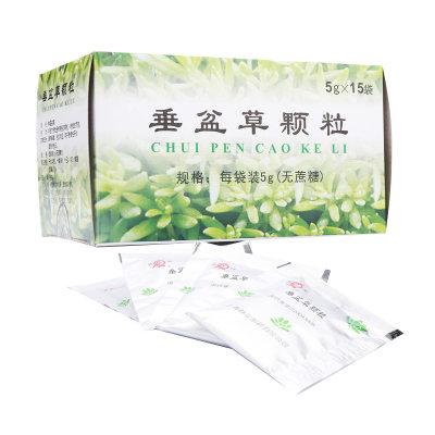 鹊牌 垂盆草颗粒(无糖型) 5g*15袋/盒