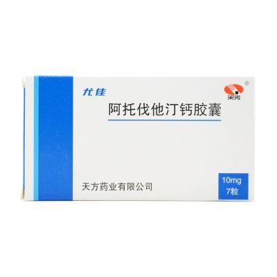 尤佳 阿托伐他汀钙胶囊 10mg*7粒/盒