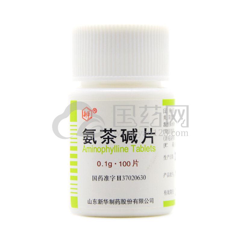 新华 氨茶碱片 0.1g*100片/瓶