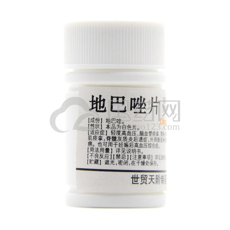 世贸天阶 地巴唑片 10mg*100片/瓶