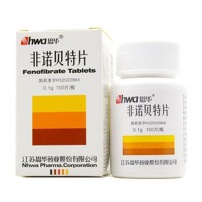 HWA/恩华 非诺贝特片 0.1g*100片*1瓶/盒
