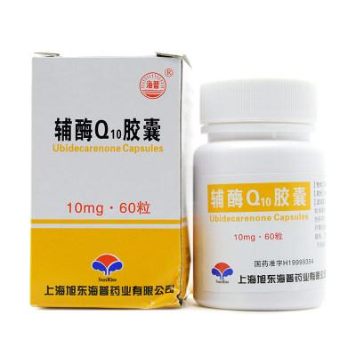 海普 辅酶Q10胶囊 10mg*60粒*1瓶/盒