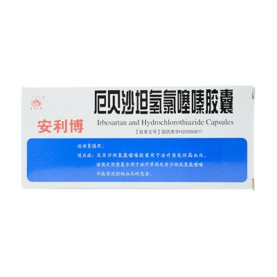 安利博 厄贝沙坦氢氯噻嗪胶囊 10粒/盒