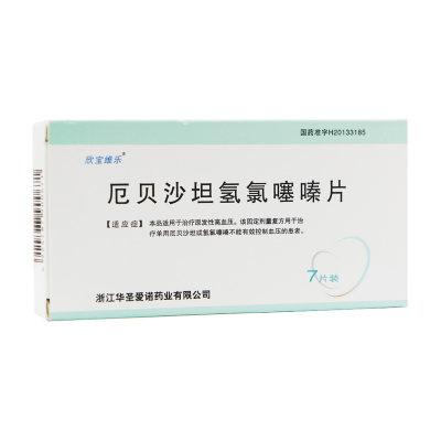 欣宝维乐 厄贝沙坦氢氯噻嗪片 7片/盒