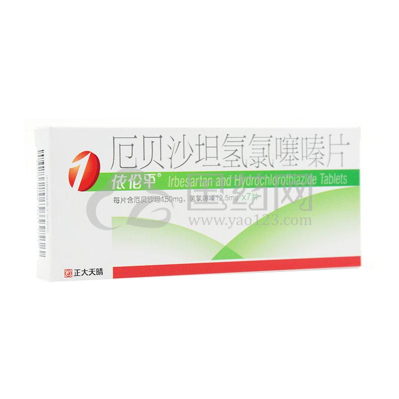 依伦平 厄贝沙坦氢氯噻嗪片 0.15g:12.5mg*7片/盒