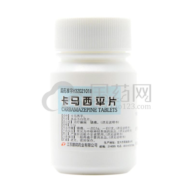 鹏鹞 卡马西平片 0.1g*100片/瓶