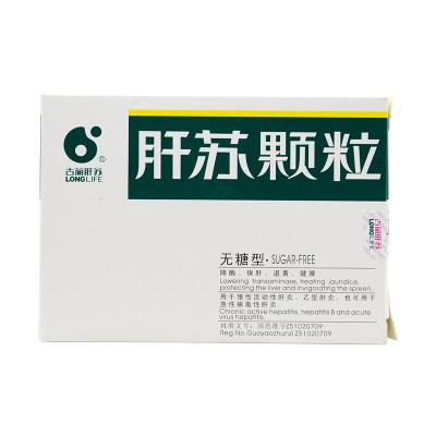 古蔺肝苏 肝苏颗粒(无糖型) 3g*9袋/盒