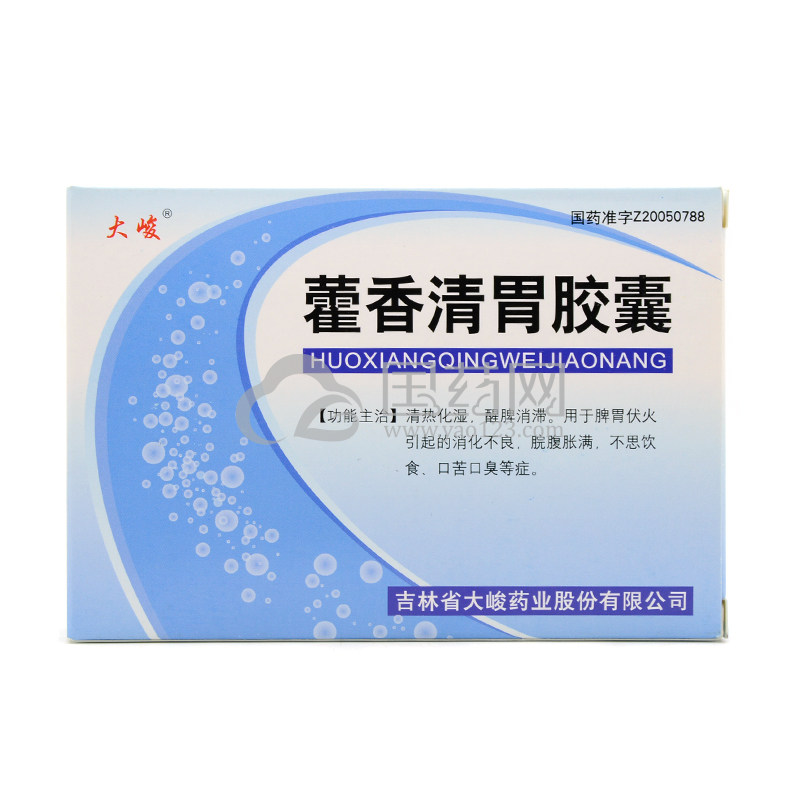 大峻 藿香清胃胶囊 0.32g*45粒/盒
