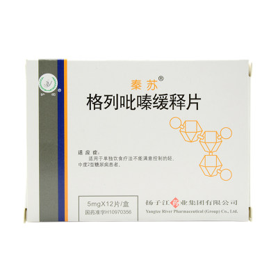 秦苏 格列吡嗪缓释片 5mg*12片/盒