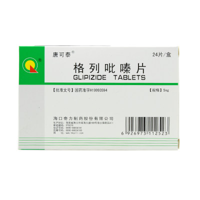 唐可泰 格列吡嗪片 5mg*24片/盒