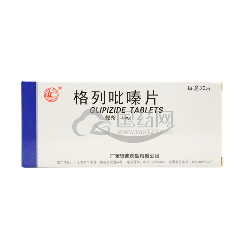 kaiqiao 格列吡嗪片 5mg*30片/盒