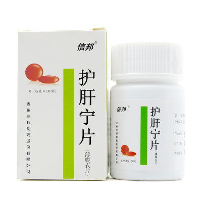 信邦 护肝宁片 0.35g*100片/盒
