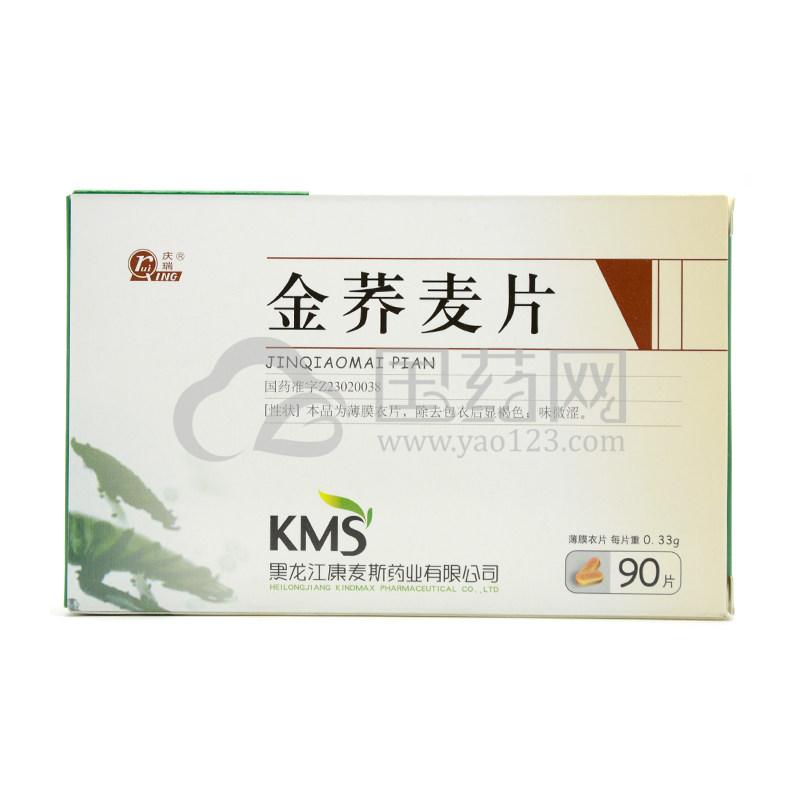 庆瑞 金荞麦片 0.33g*90片/盒