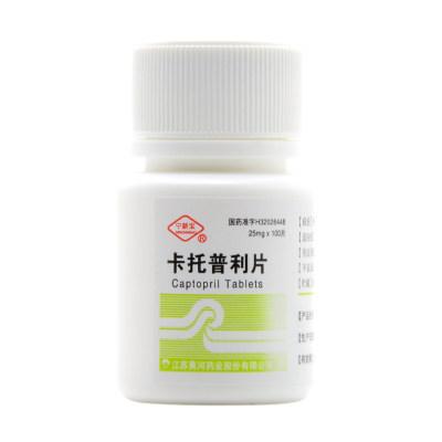 宁新宝 卡托普利片 25mg*100片/瓶