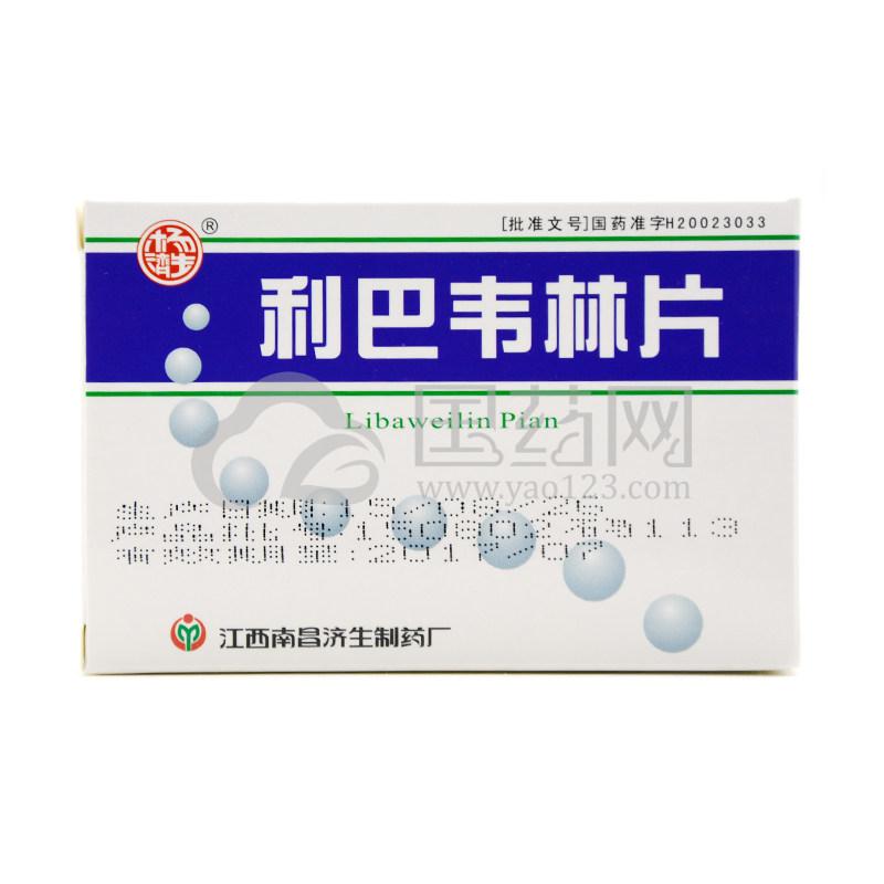 杨济生 利巴韦林片 0.1g*24片/盒