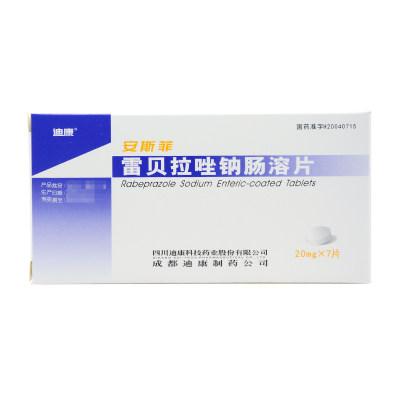 安斯菲 雷贝拉唑钠肠溶片 20mg*7片/盒