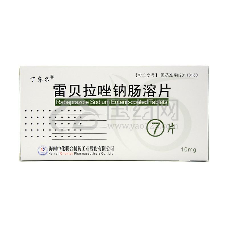 丁齐尔 雷贝拉唑钠肠溶片 10mg*7片/盒