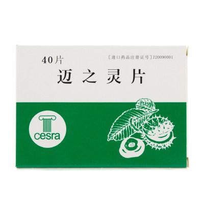 AESCUVEN 迈之灵片 40片/盒