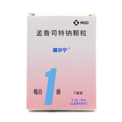 顺尔宁 孟鲁司特钠颗粒 0.5g*7袋/盒
