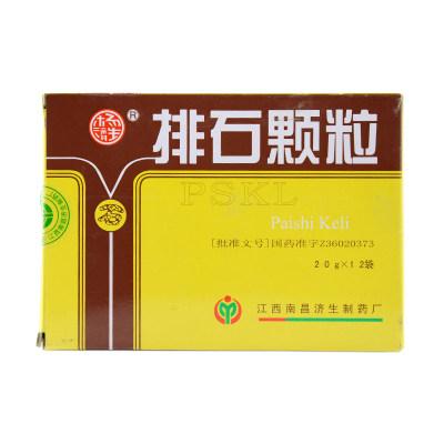 杨济生 排石颗粒 20g*12袋/盒