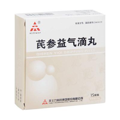TASLY/天士力 芪参益气滴丸 0.5g*15袋/盒