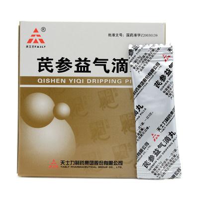 TASLY/天士力 芪参益气滴丸 0.5g*9袋/盒