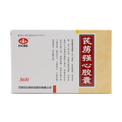 以岭 芪苈强心胶囊 0.3g*36粒/盒