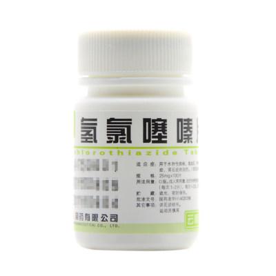 云鹏 氢氯噻嗪片 25mg*100片/瓶